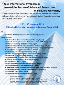 """2015 Workshop on Green Science and Technology of Global Youn"