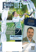 View - Arizona Jewish Life Magazine