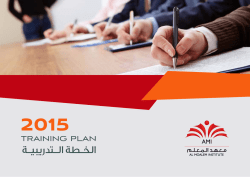 TRAINING PLAN - Al Moalem Institute