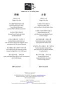 錦繡古韻 - Tóng Lè Private Dining