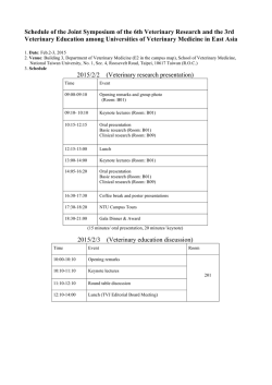 Schedule of the Joint Symposium of the 6th Veterinary Research