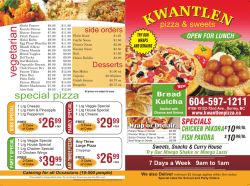 View Entire Menu - Vegetarian Pizza