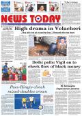 E-Paper : Feb 1 2015