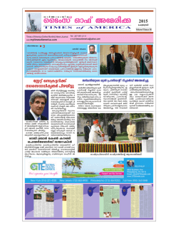 Vol.1-Issue:197 - 01-02-2015