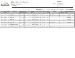 UNIVERSITY OF SHARJAH REGISTRATION