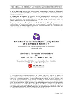 康健國際醫療集團有限公司 Town Health International Medical Group