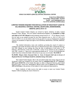 limited tender enquiry for installation of high mast light in sai