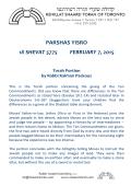 Weekly Shabbat Bulletin - Kehillat Shaarei Torah