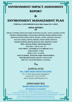 ENVIRONMEN ENVIRONMEN NMENT IMPACT ASSESS REPORT