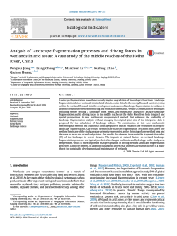 Analysis of landscape fragmentation processes and