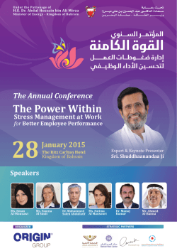 Stress Management Conference 2015_final_email