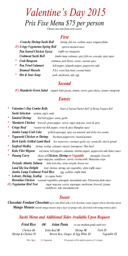 View our Valentines Day Menu