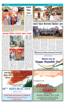 E- PAPER JANUARY 2015.pmd