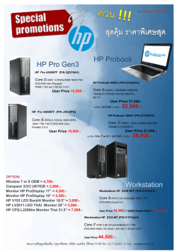 HP Pro G Gen3 H HP Pr roboo W ok Works station n