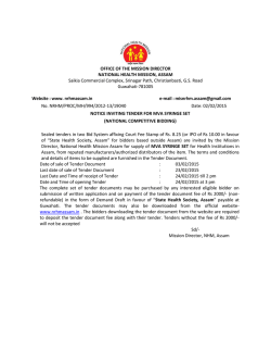 Notice - National Health Mission,Assam