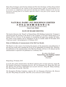 Date Of Board Meeting