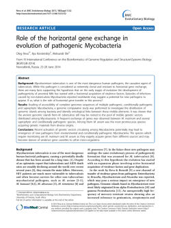 Role of the horizontal gene exchange in evolution
