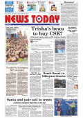 E-Paper : Jan 28 2015