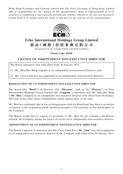 Echo International Holdings Group Limited 毅高(國際)控股集團有限