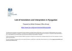 List of translators