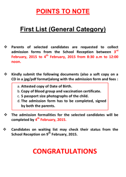 RESULT- First List General Category