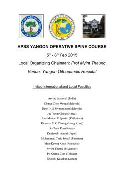 apss yangon operative spine course
