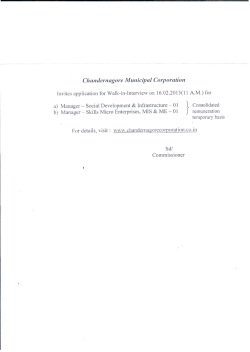 Download - Chandernagore Municipal Corporation