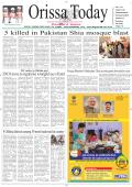 News box - Orissa Today