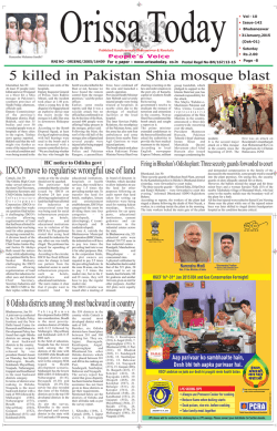 News box - Orissa Today