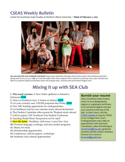 Mixing it up with SEA Club - Northern Illinois University