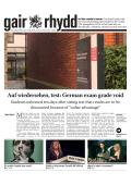 Auf wiedersehen, test: German exam grade void