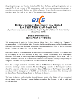Beijing Jingneng Clean Energy Co., Limited 北京京能清潔能源電力