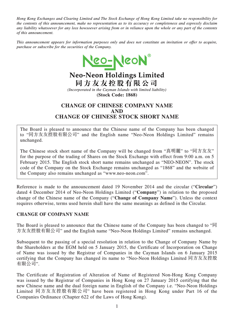 change of chinese company name and change of chinese stock