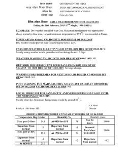 daily weather summary - India Meteorological Department