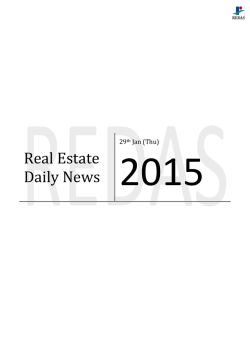 Daily News - 29 Jan 2015