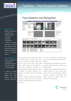 FaceReco – Face Recognition Software