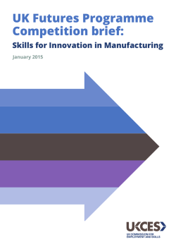UK Futures Programme Competition brief: Skills for