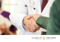Download - Anglo Arabian Healthcare