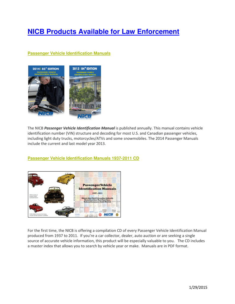 NICB Products Available for Law Enforcement