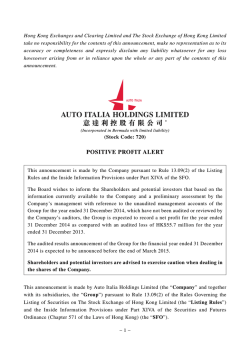 AUTO ITALIA HOLDINGS LIMITED