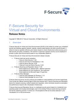 F-Secure Security for Virtual and Cloud Environments