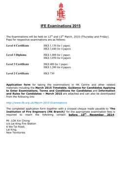 IFE Examinations 2015 - The Institution of Fire Engineers (Hong