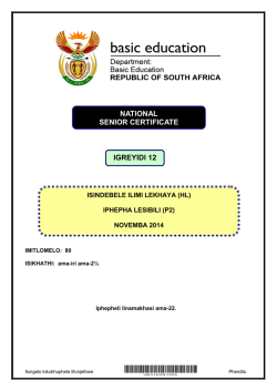 NATIONAL SENIOR CERTIFICATE IGREYIDI 12
