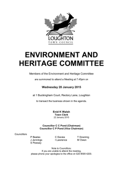 environment and heritage committee