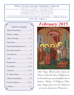 February 2015 - Holy Trinity Greek Orthodox Church of Greater