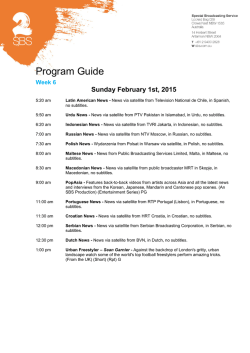 SBS2 Program Guide