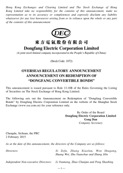 dongfang convertible bonds