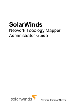 Network Topology Mapper Administrator Guide