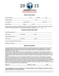 Student Release Form