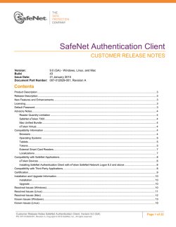 Customer Release Notes - Data Protection Support